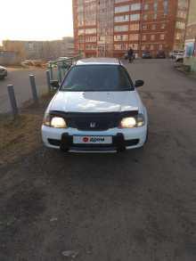 Томск Partner 1999