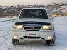 Улан-Удэ Grand Escudo 2001