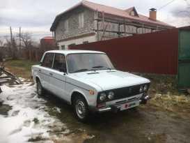 Челябинск 2106 2003