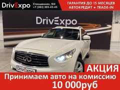 Новосибирск Infiniti QX70 2013