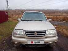 Кстово Grand Vitara XL-7