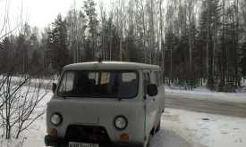 Челябинск Буханка 2000