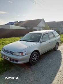Омутинское Corolla 1998