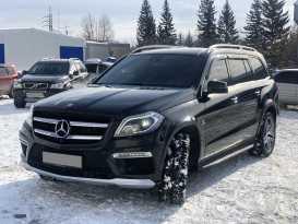 Барнаул GL-Class 2014
