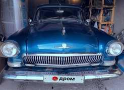 Тюмень 21 Волга 1963