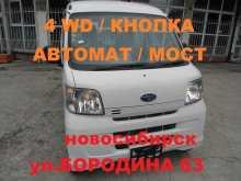 Новосибирск Sambar 2016