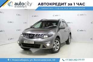 Новосибирск Nissan Murano 2009