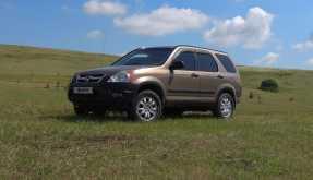 Балаково CR-V 2003