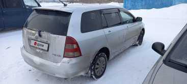 Одесское Corolla Fielder