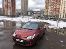 Москва C4 2008