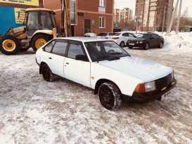 Новосибирск 2141 1993