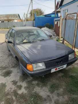 Аткарск 100 1986