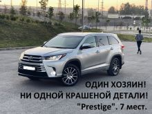 Екатеринбург Highlander 2018