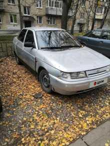 Серпухов 2110 2004