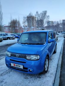 Омск Cube 2008