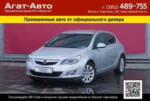 Иркутск Astra 2011