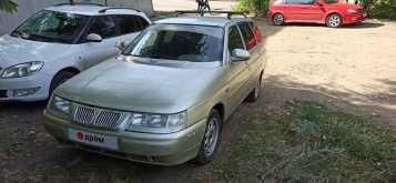 Камышин 2111 2003