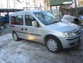 Якутск Combo 2008