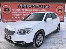 Киров V5 2014