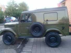 Омск 69 1966