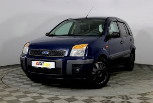 Нижний Новгород Ford Fusion 2008