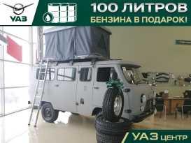 Новосибирск Буханка 2021