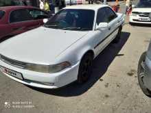 Барнаул Corona Exiv 1991