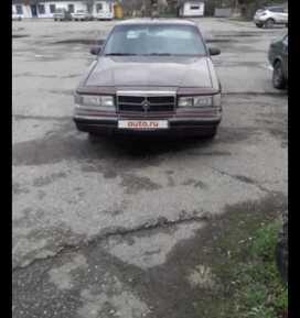 Новокузнецк Dynasty 1993