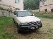 Киров MPV 1997