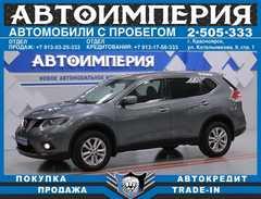 Красноярск X-Trail 2015