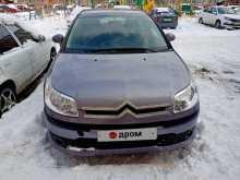 Краснодар C4 2005