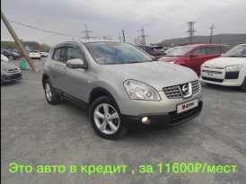 Владивосток Nissan Dualis 2008