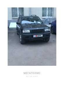 Москва Frontera 1999