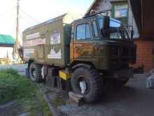Екатеринбург Россия и СНГ 1988