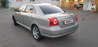 Краснодар Avensis 2005
