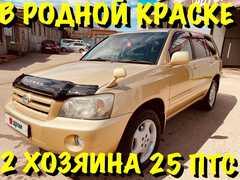 Улан-Удэ Kluger V 2003