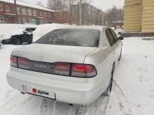Ижевск GS300 1997
