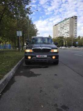 Москва Navigator 1998