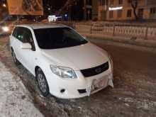 Екатеринбург Corolla Fielder