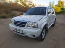Улан-Удэ Grand Escudo 2003