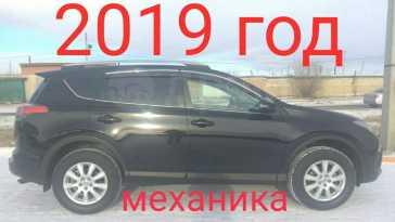 Чита Toyota RAV4 2019