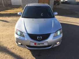 Юрья Mazda3 2008