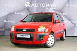 Ульяновск Fusion 2008