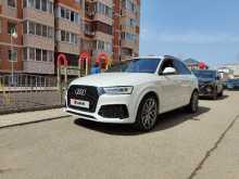Краснодар RS Q3 2015