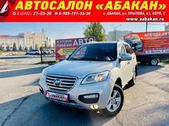 Абакан Lifan X60 2013