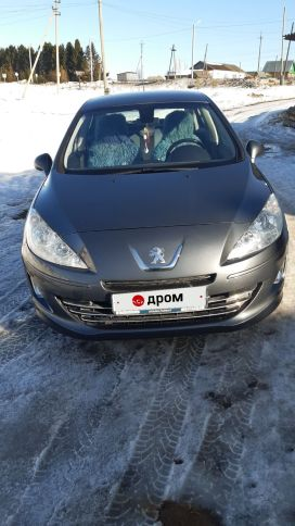 Кудымкар 408 2012