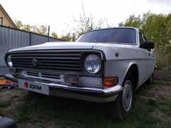 Барнаул 24 Волга 1982