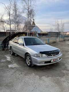 Покровск Carina 1996