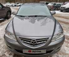 Дубна Mazda6 2004