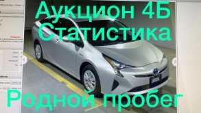Москва Prius 2016